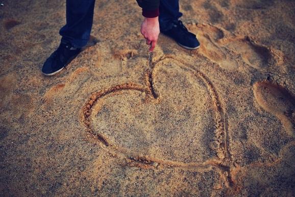 Inteligencia emocional frente al desamor